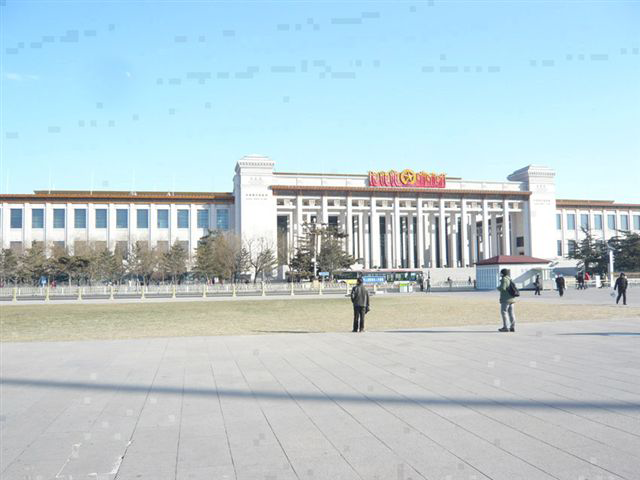 National Museum China |  Beijing